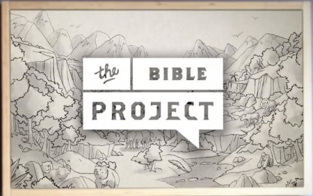 bible project1